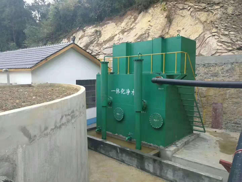抚州净水一体化设备厂家