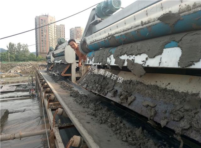 海淀砂石厂污水处理设备厂家