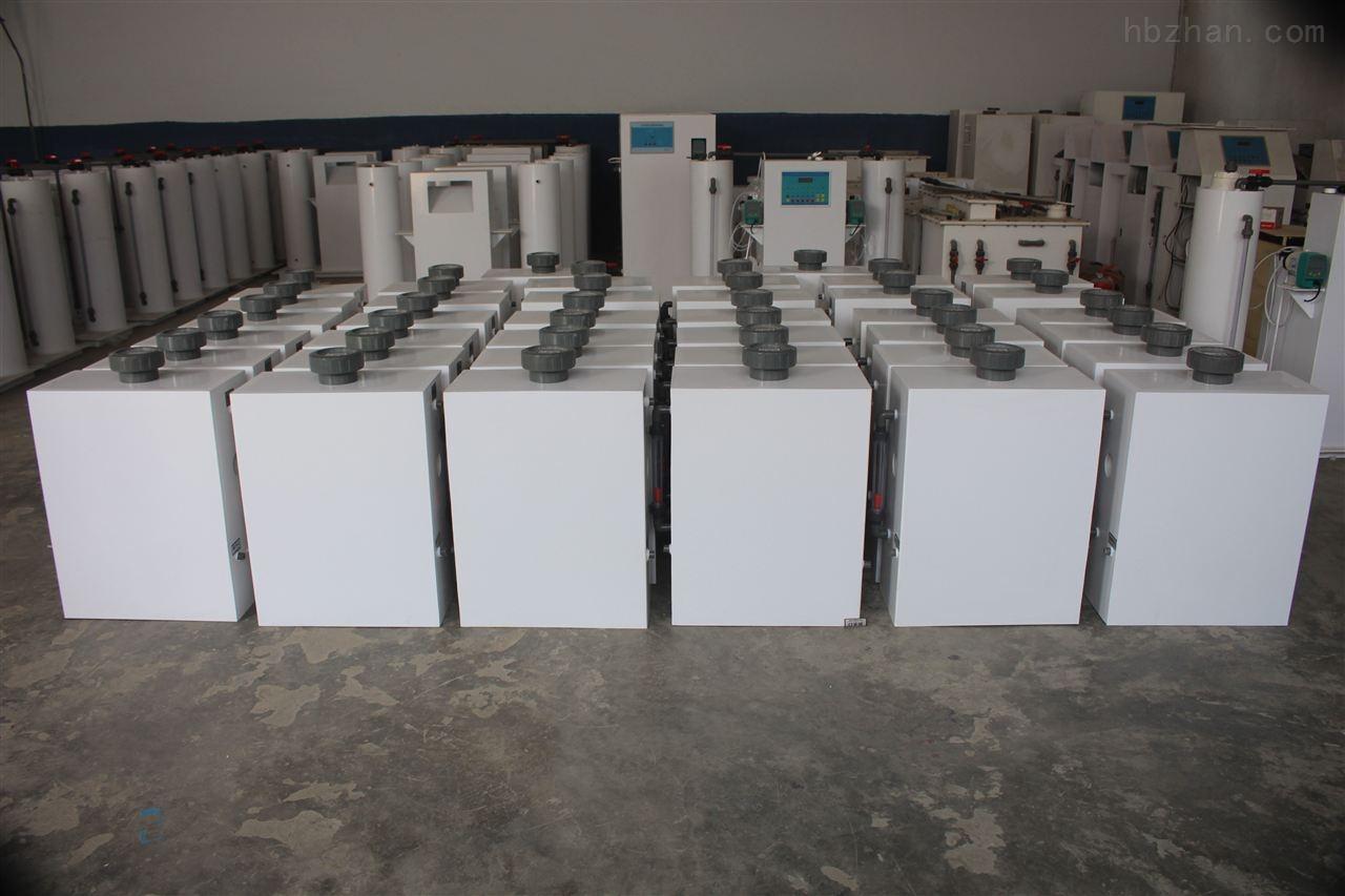 赣州二氧化氯发生器厂家