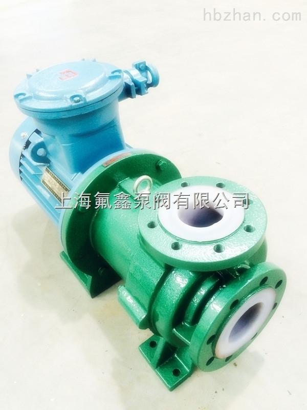 棗莊卸酸泵型號