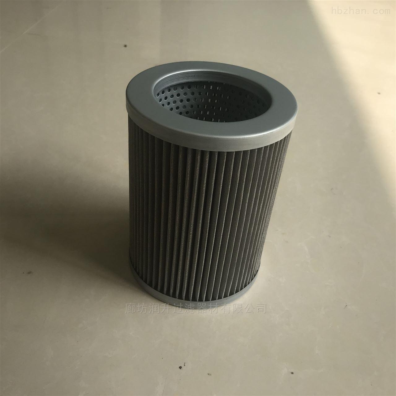 伊犁DFM40PP005A01滤芯报价
