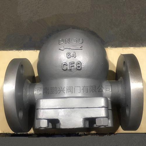 FT44W<strong><strong><strong><strong><strong>不锈钢杠杆浮球式蒸汽疏水阀</strong></strong></strong></strong></strong>