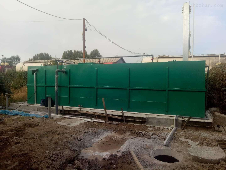 日喀则农村污水处理地埋设备