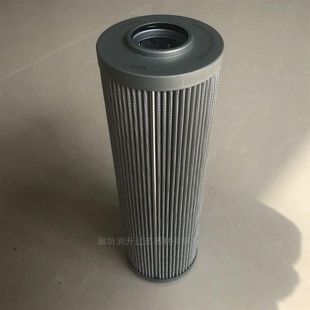 盐城DFM40PP005A01滤芯厂家批发