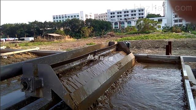 丰台矿山淤泥脱水机厂家