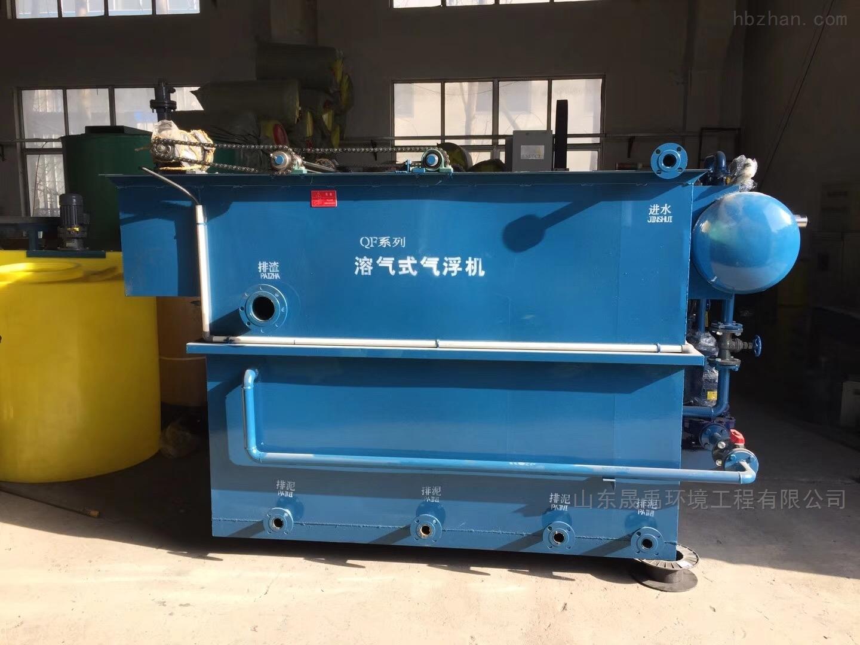 云南 气浮机厂家诚推瑞海水处理设备 全国发货