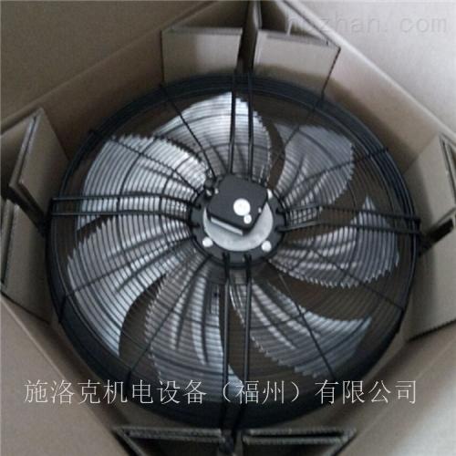 新疆空调风扇用直流电机