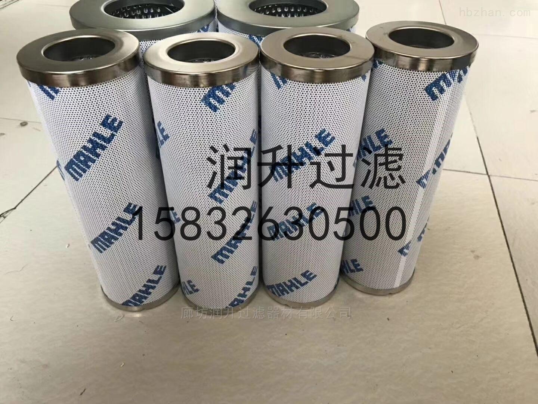 通化DFM40PP005A01滤芯厂家批发