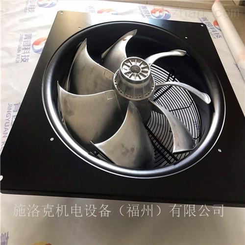 河南原装施乐百供应工业散热风扇