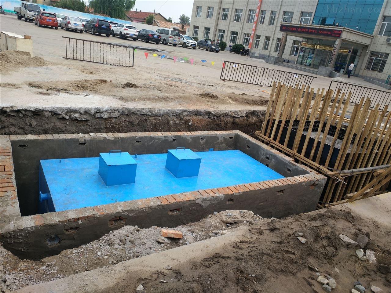 日喀则居民生活污水处理设备订做
