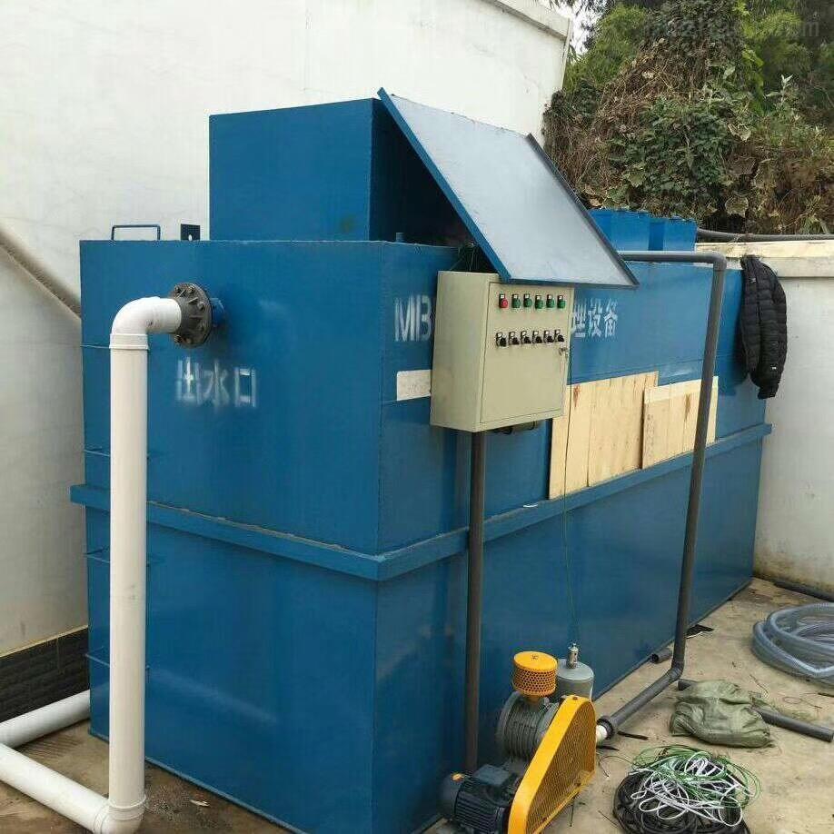 居民污水处理设备