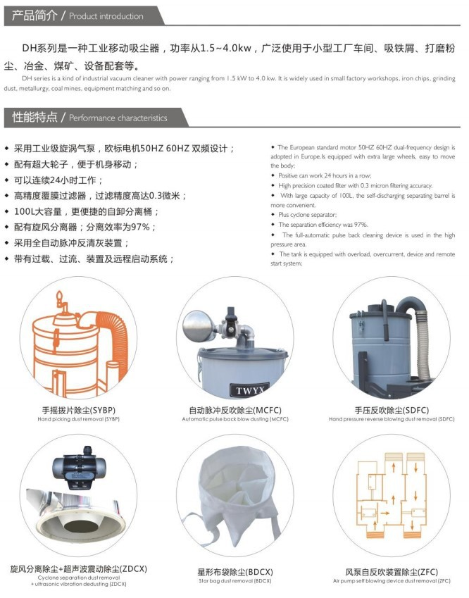 平面磨床吸尘器 工业粉末吸尘器车间干湿两用强吸力吸尘器示例图22