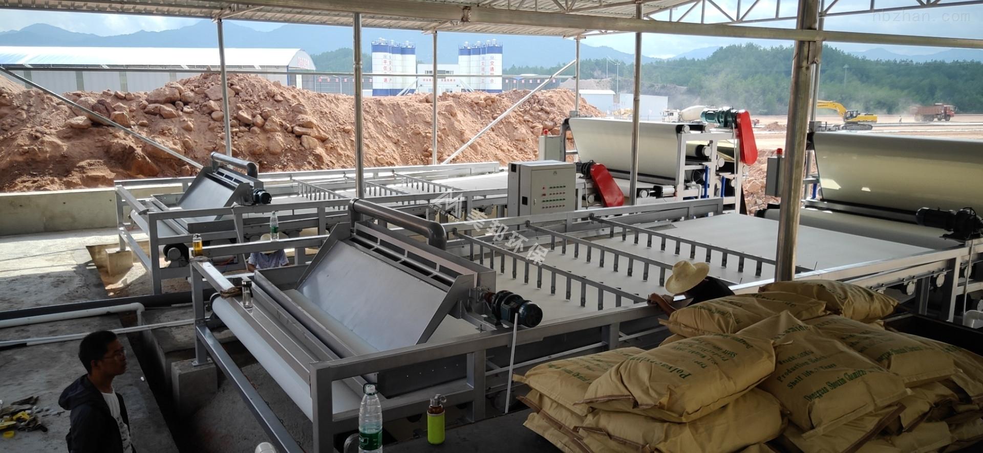 茂名机制砂泥浆脱水设备