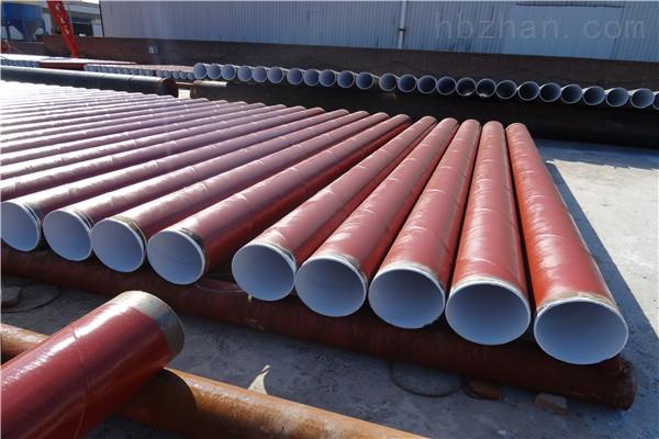 乐山供水用环氧树脂防腐钢管销售厂家