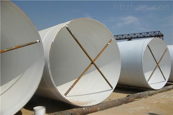 娄底加强级环氧树脂防腐钢管*