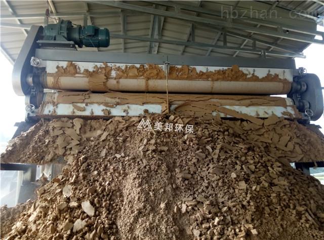 辽宁破碎制砂污水处理设备