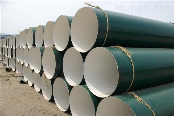 绍兴供水用环氧树脂防腐钢管供应