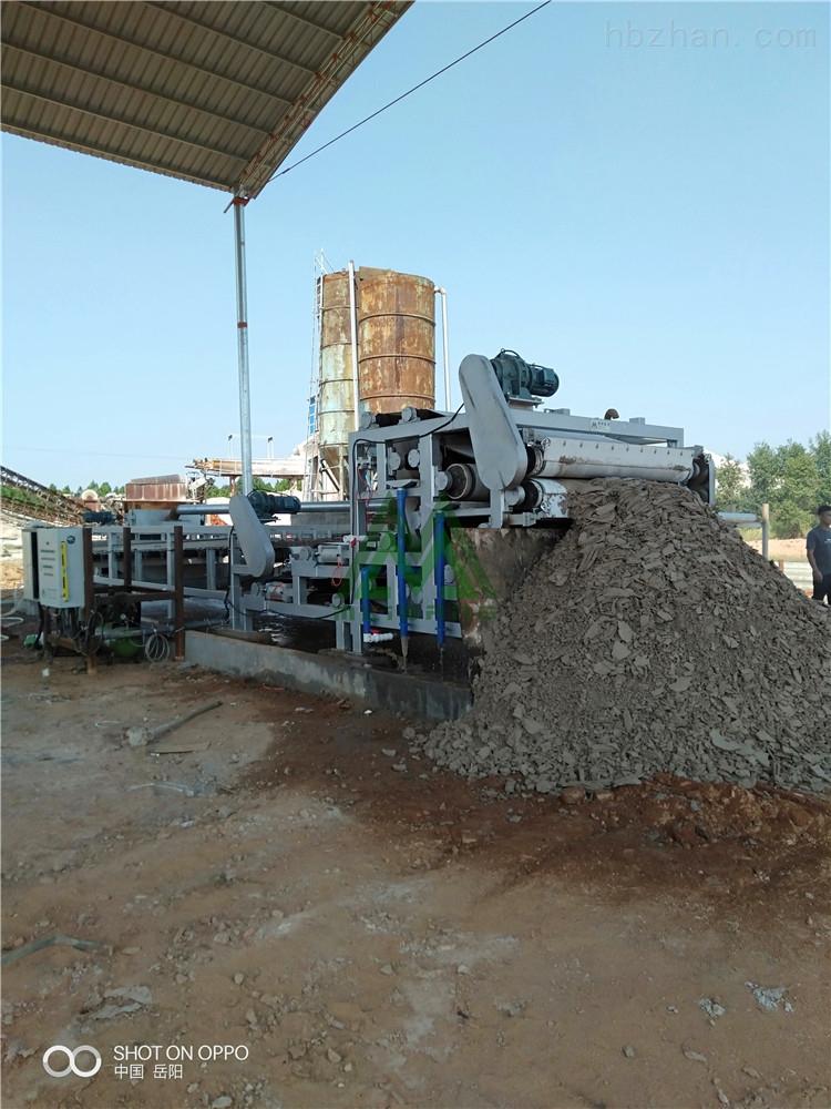 云浮矿山污水处理设备