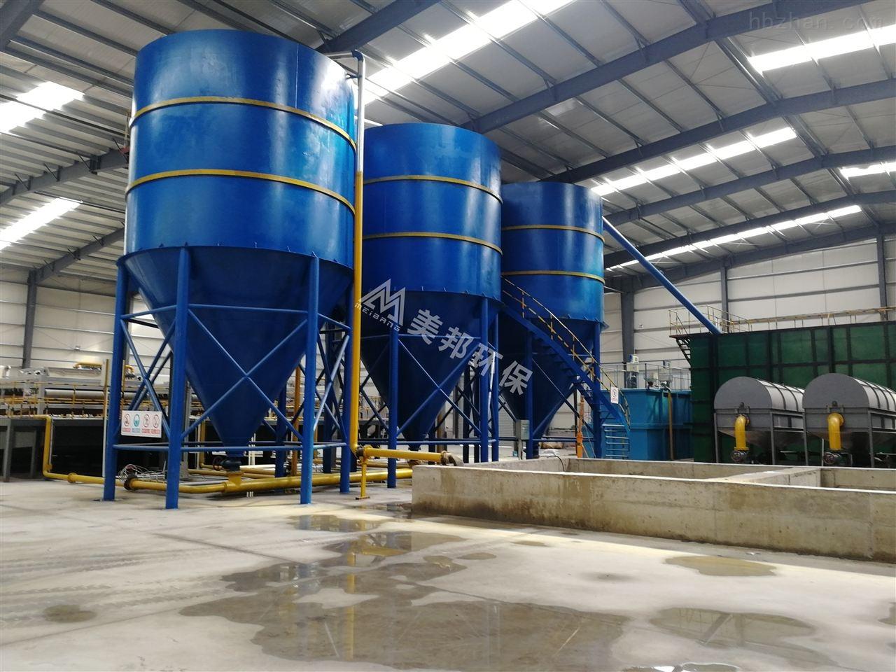西藏水洗沙泥浆脱水设备