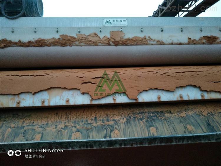 黑龙江破碎制砂泥浆处理设备