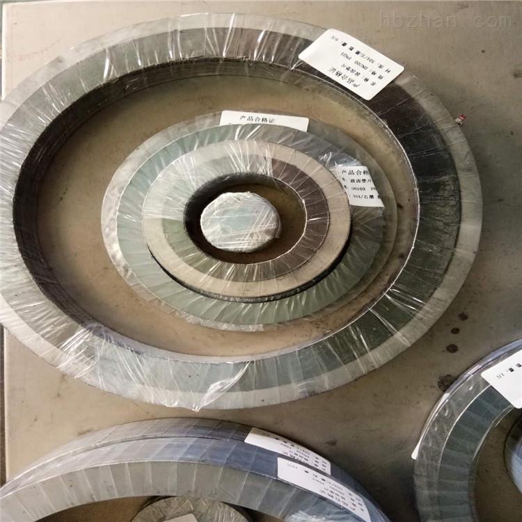 带定位环石墨金属缠绕垫片哪里有卖