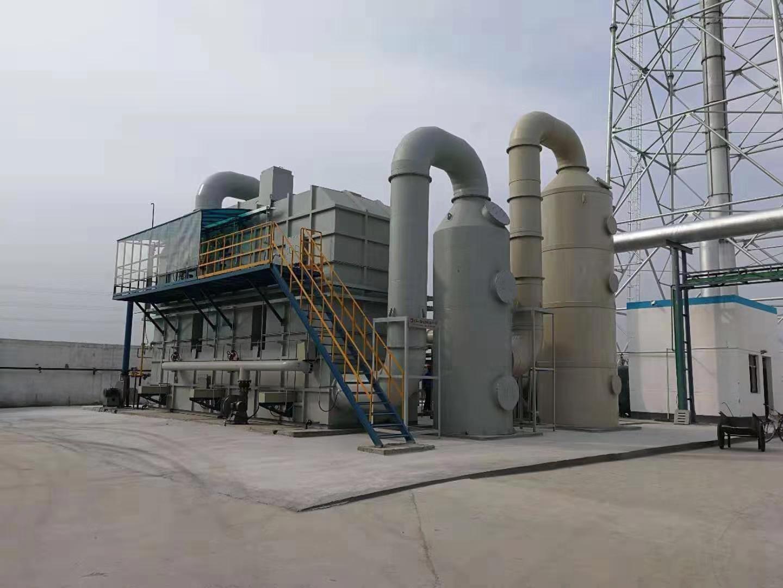 江苏RTO蓄热式工厂