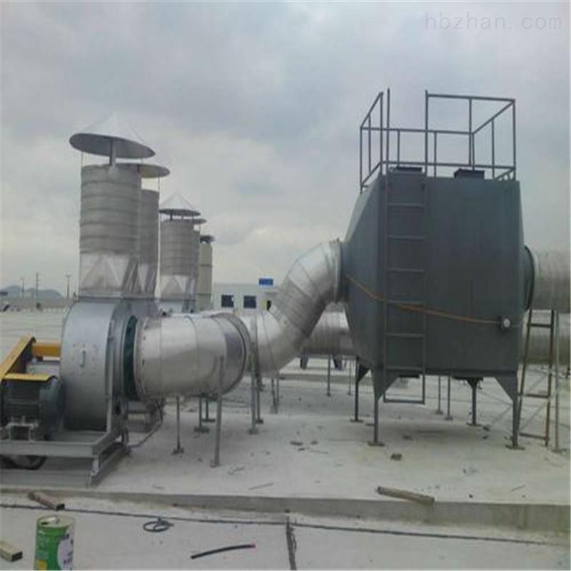 上海废气吸附诚信厂家