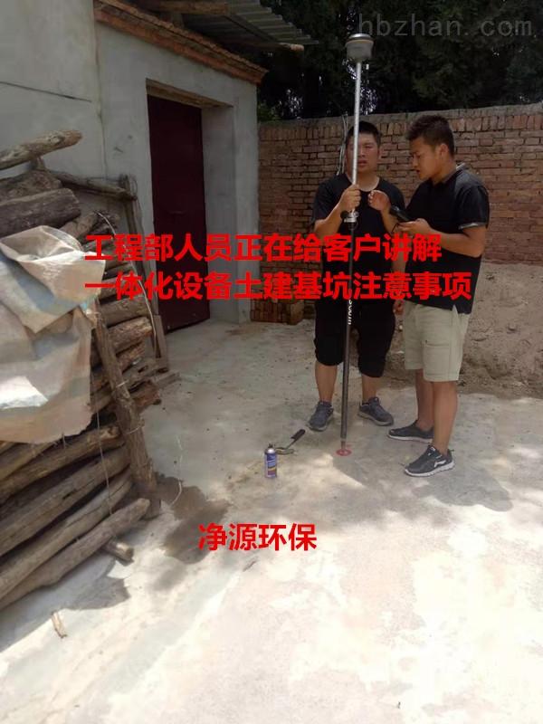 林芝农村污水处理设备厂家