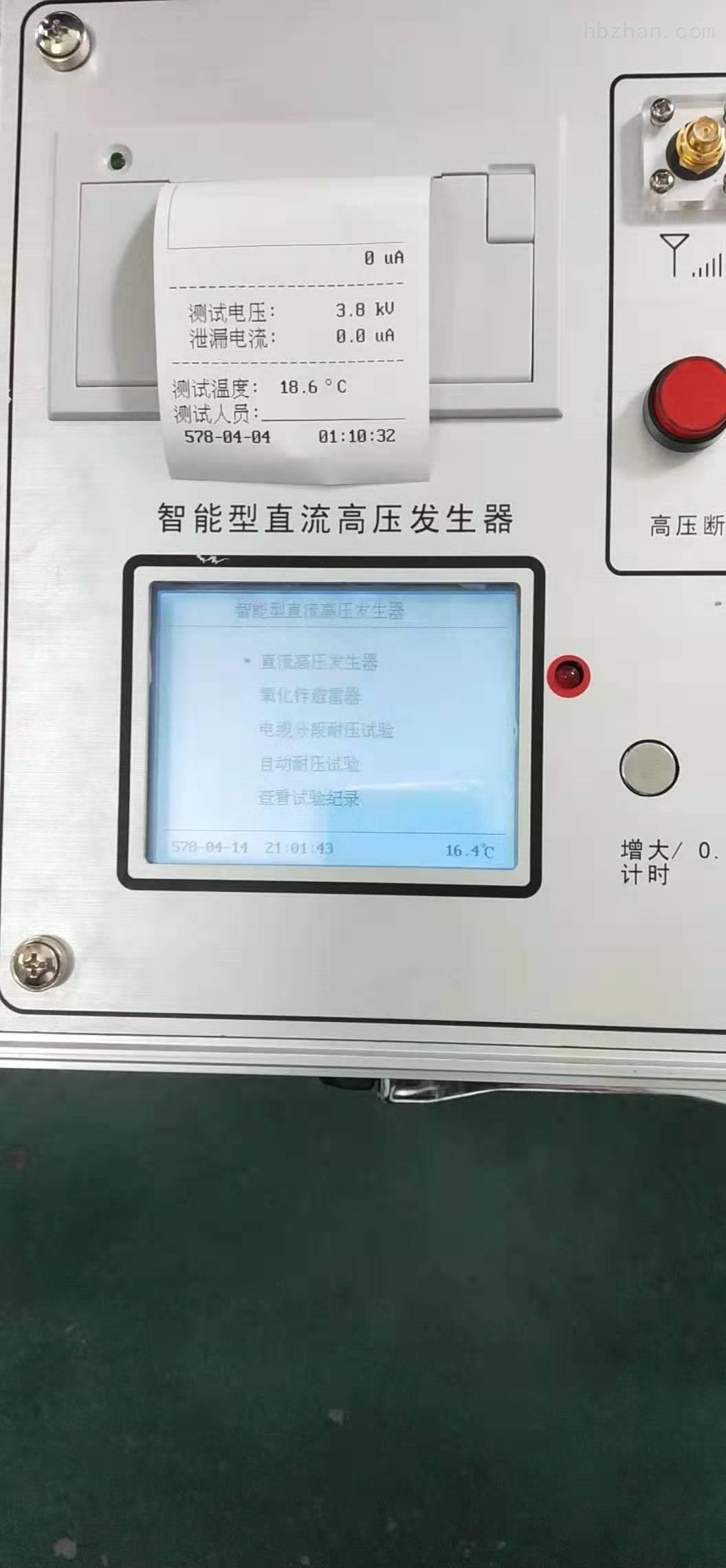 毕节三级承装修试设备生产厂家