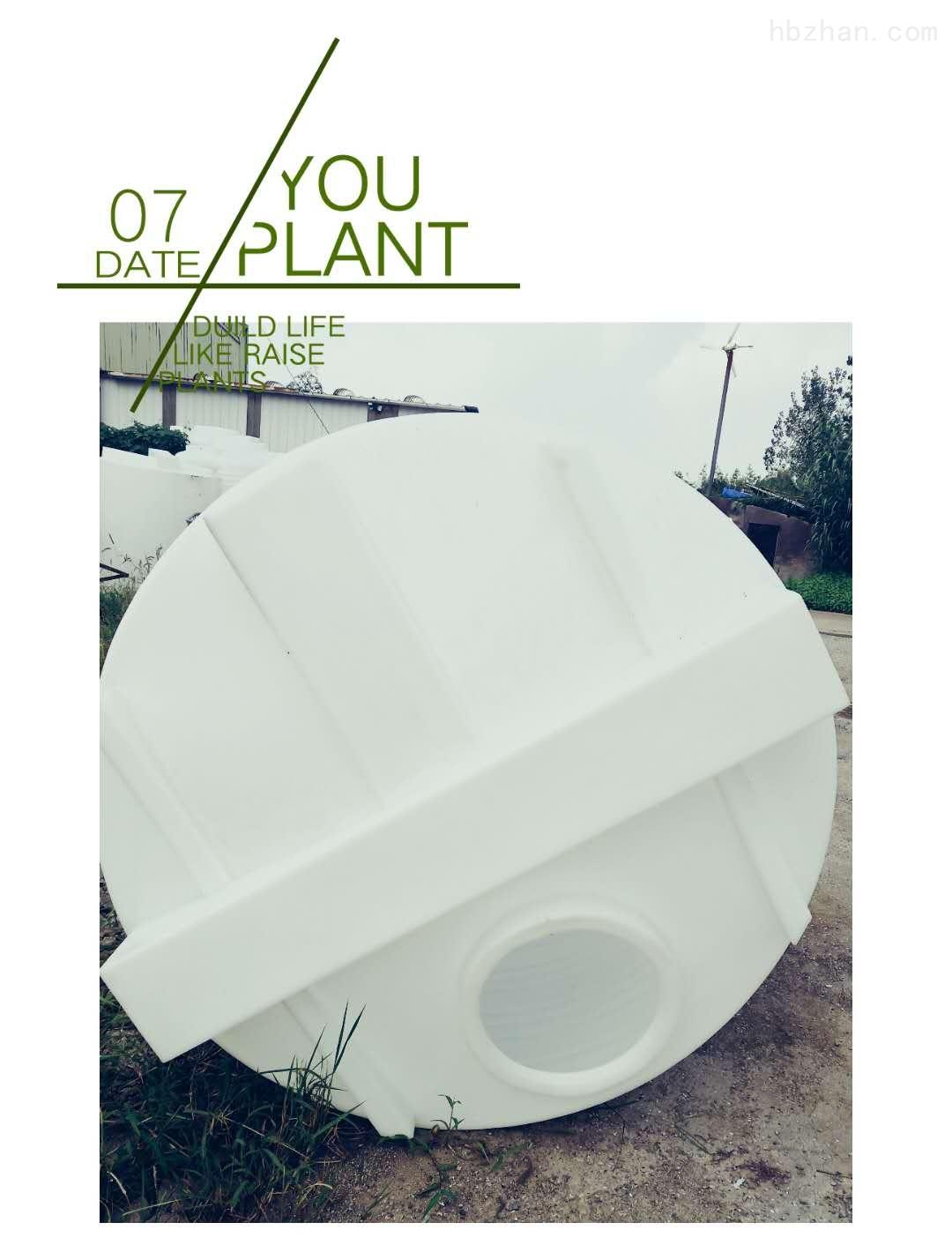 谦源3立方塑料水塔  加药箱