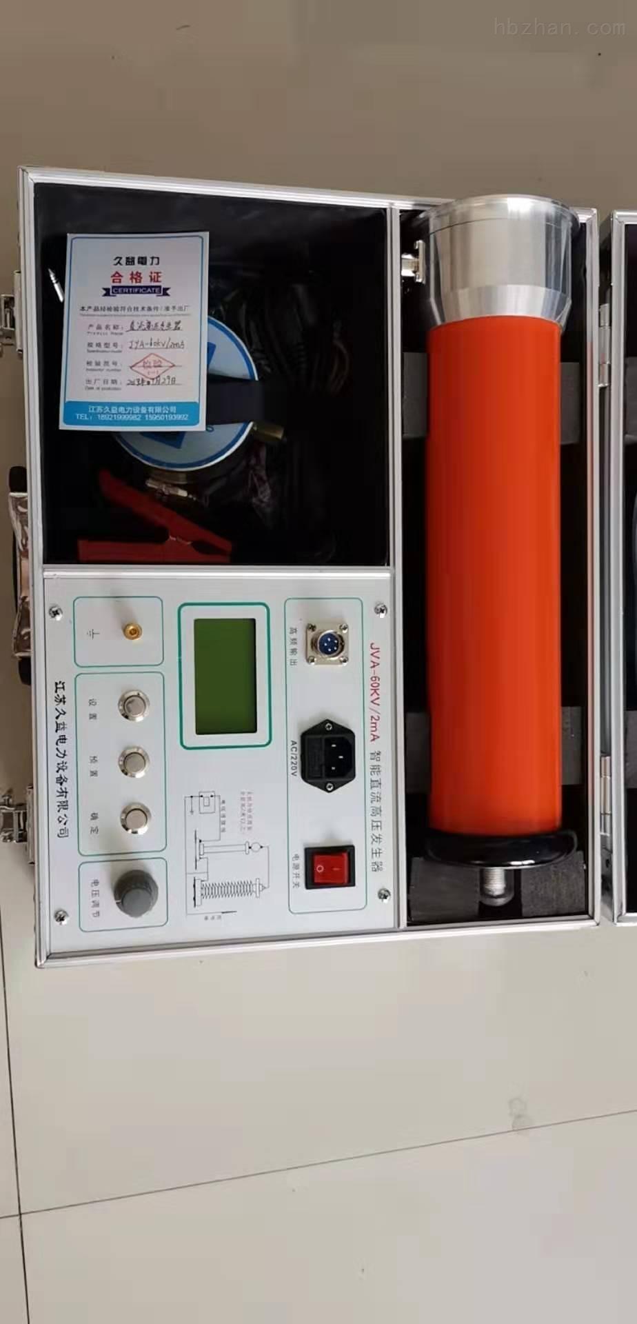 青岛承装修试五级电力设施设备生产厂家