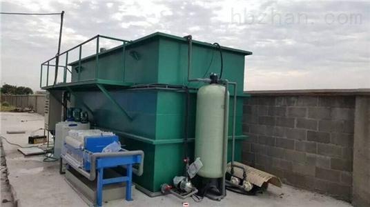 大连 电镀污水处理设备 价格低广盛源