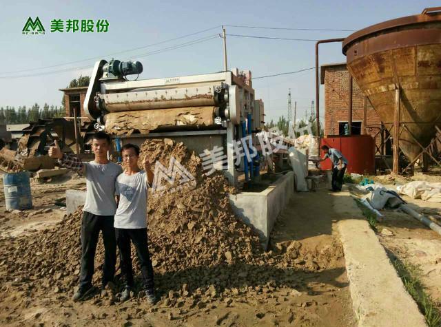 美邦矿场污泥处理设备