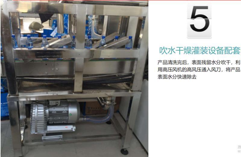 厂家3KW高压风机漩涡气泵 注塑机高压漩涡鼓风机示例图16