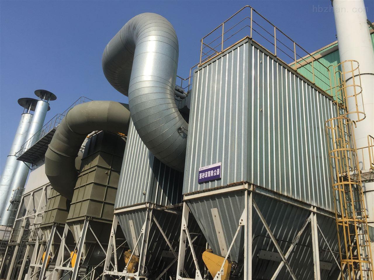 安徽VOC废气生产厂家