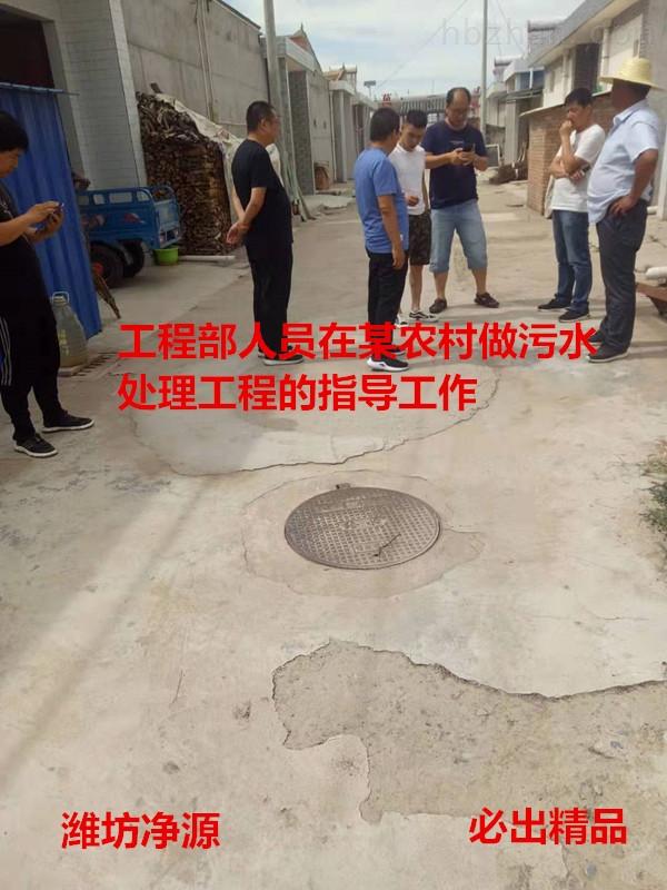 阿里社区污水处理设备选型