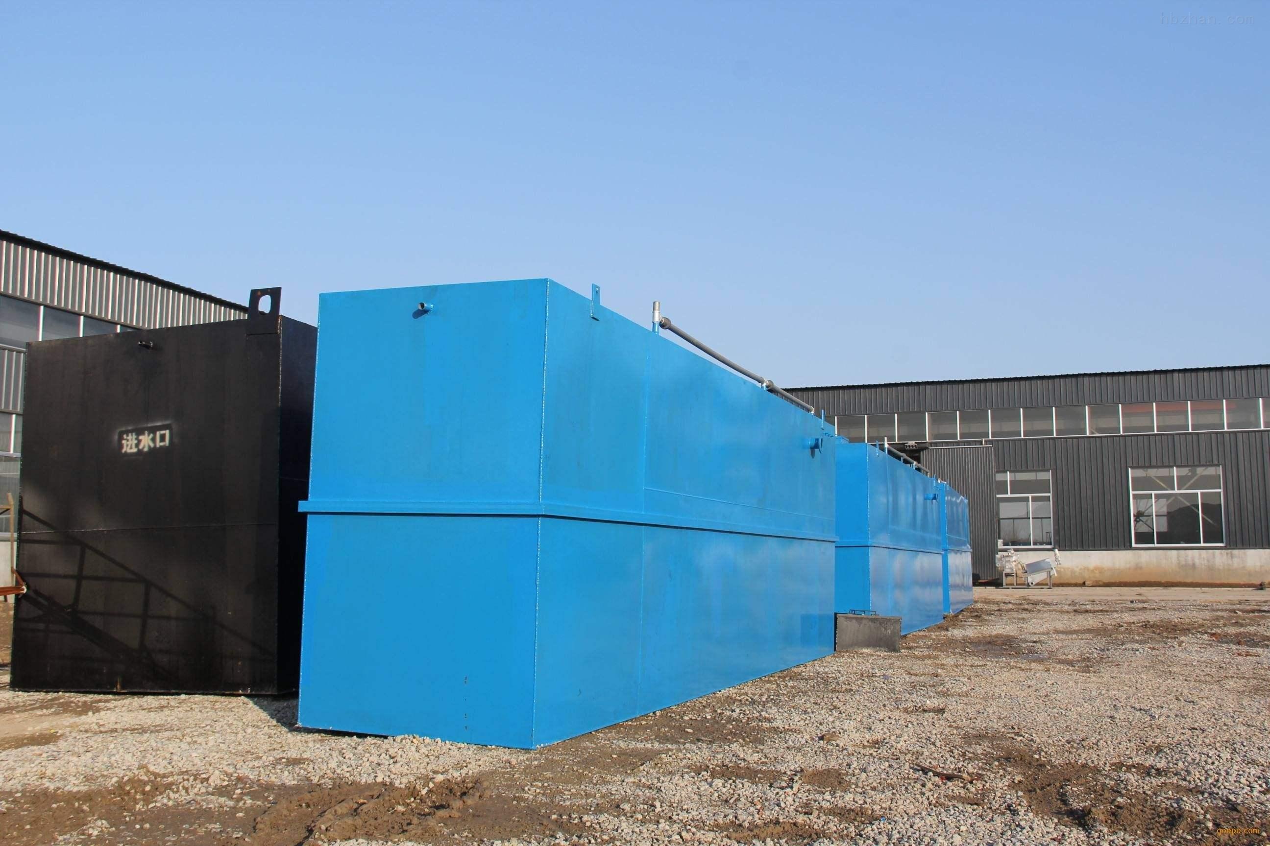 林芝新农村污水处理设备直销