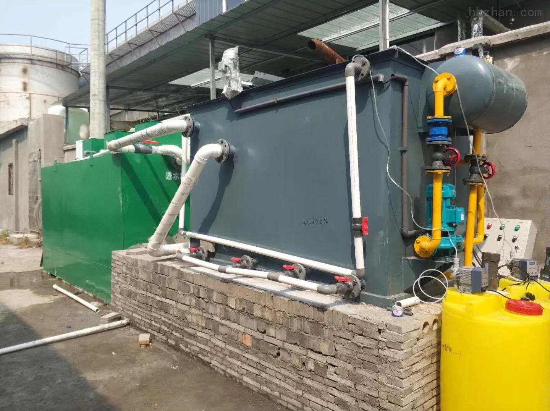 职工宿舍污水处理设备原理