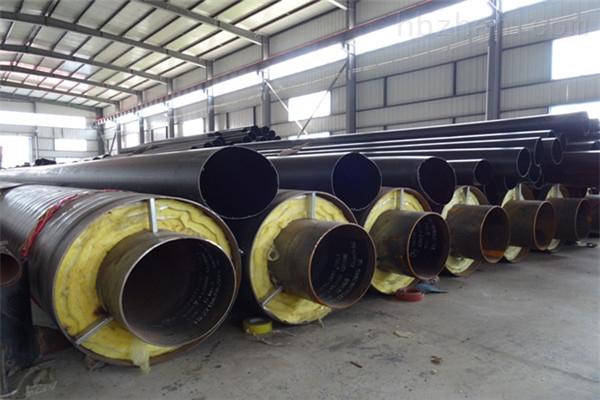 衢州内直埋蒸汽保温管厂家供应