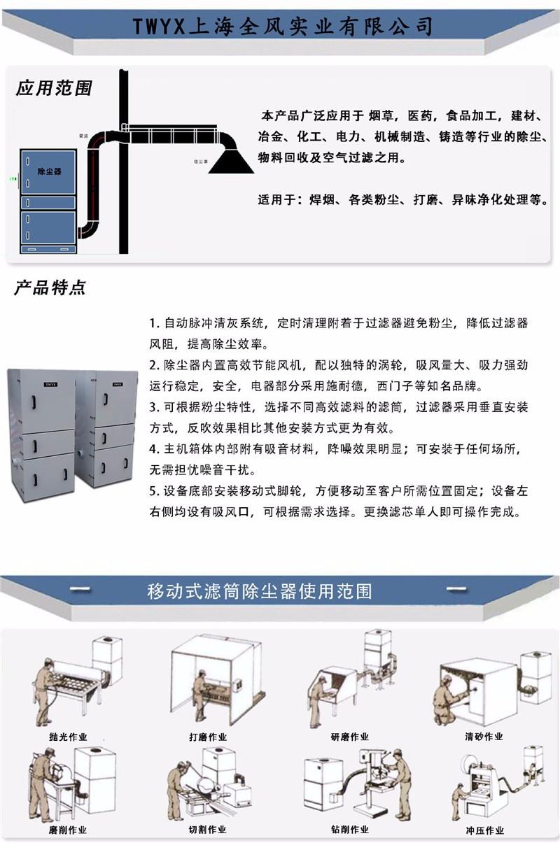 玻璃纤维复合材料滤筒集尘器 碳纤维粉尘收集脉冲滤筒集尘器    集尘器厂家 可非标定制示例图19