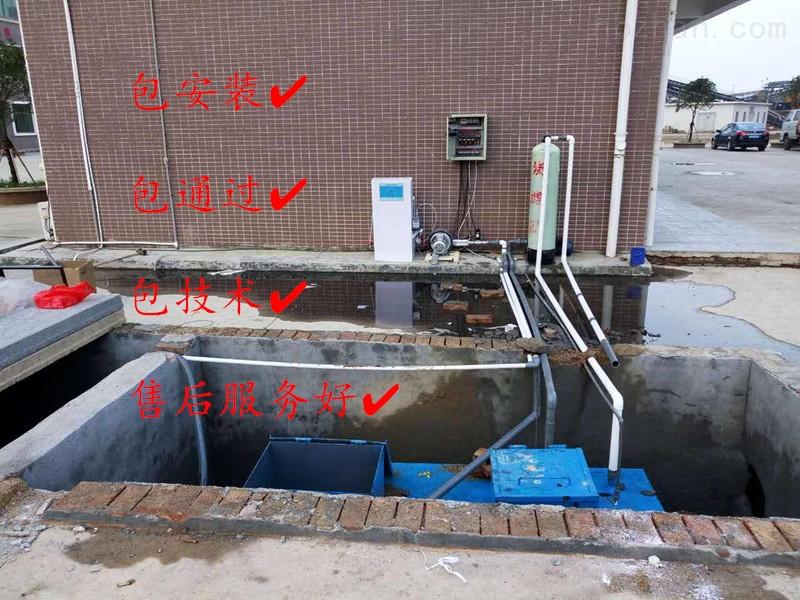 昌都农村污水处理设备订做