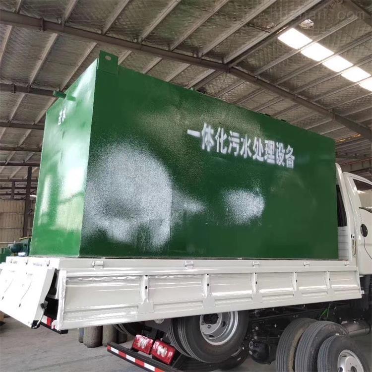 白山美容诊所污水处理设备型号