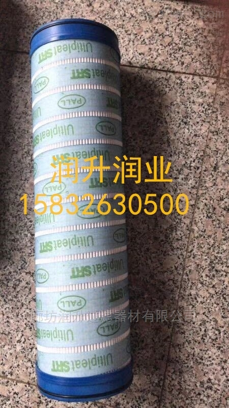葫芦岛化工厂水滤芯生产厂家