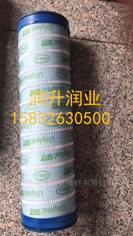 青海化工厂污水处理滤芯厂家
