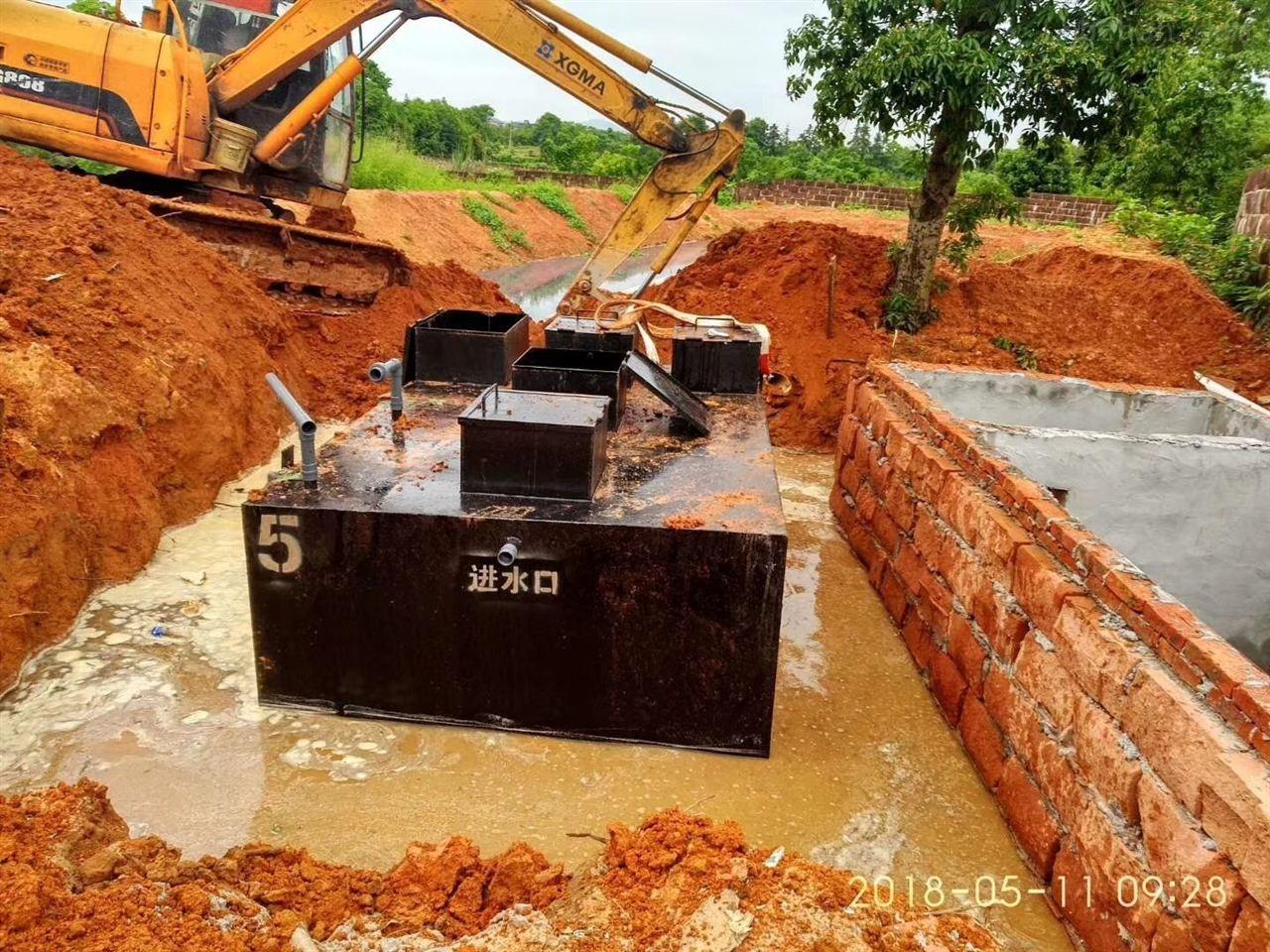 日喀则新农村污水处理设备