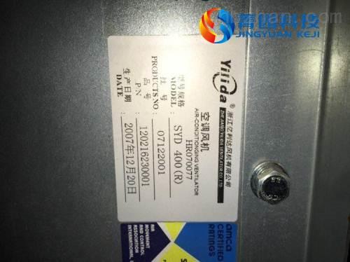 安阳亿利达风机SYT15-11K批发价格
