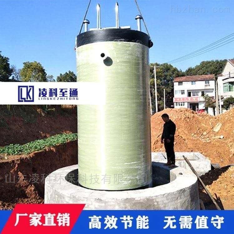 一体化废水提升泵站全自动一体化提升泵站预制式一体化泵站