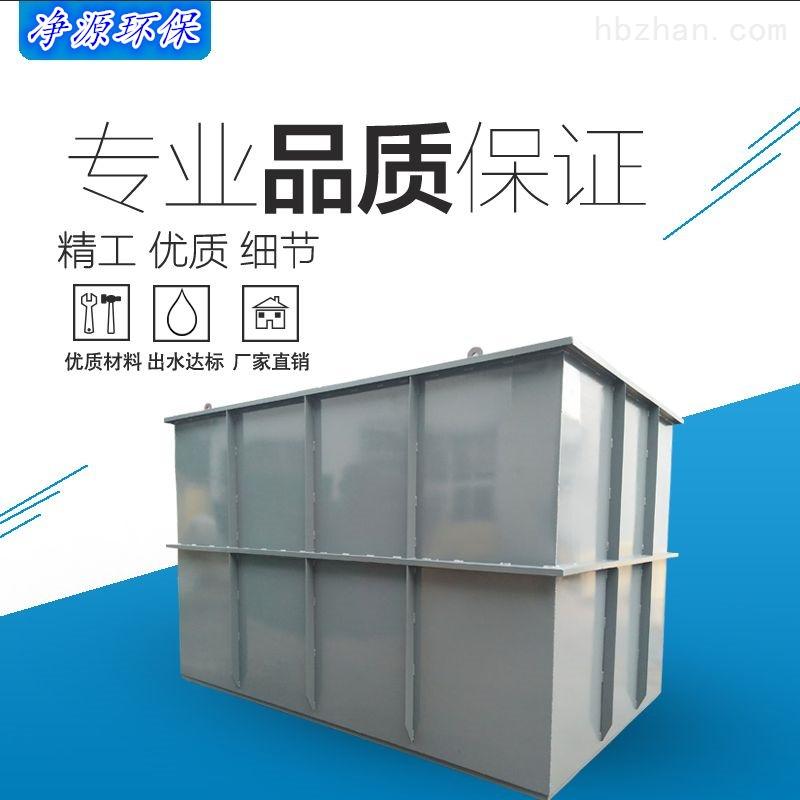 社区污水处理设备选型
