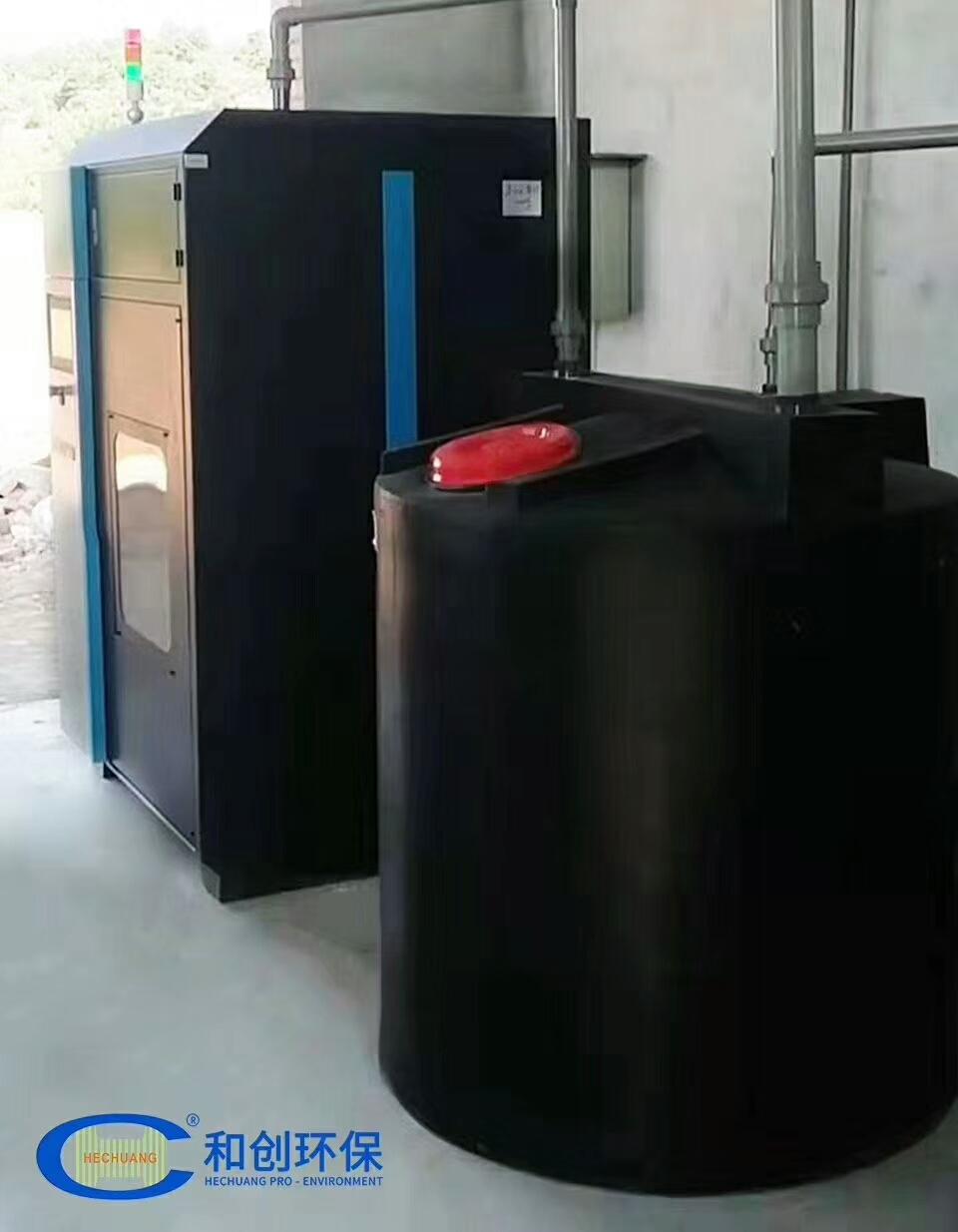 山西水厂消毒设备