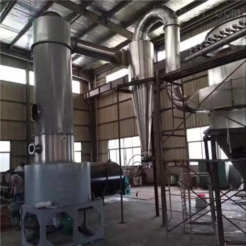 <strong>碳化硅闪蒸干燥机厂家出售</strong>